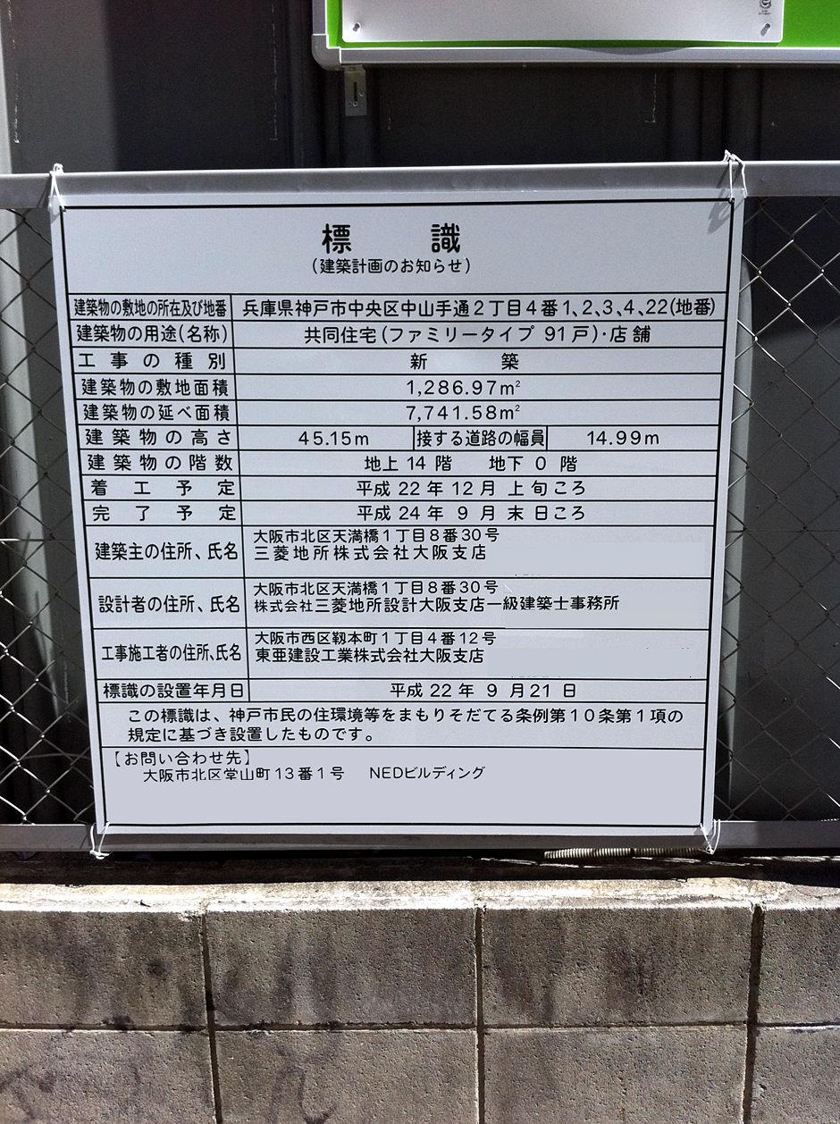 nakayamate2_01