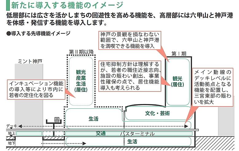 bustasannomiya-10.jpg