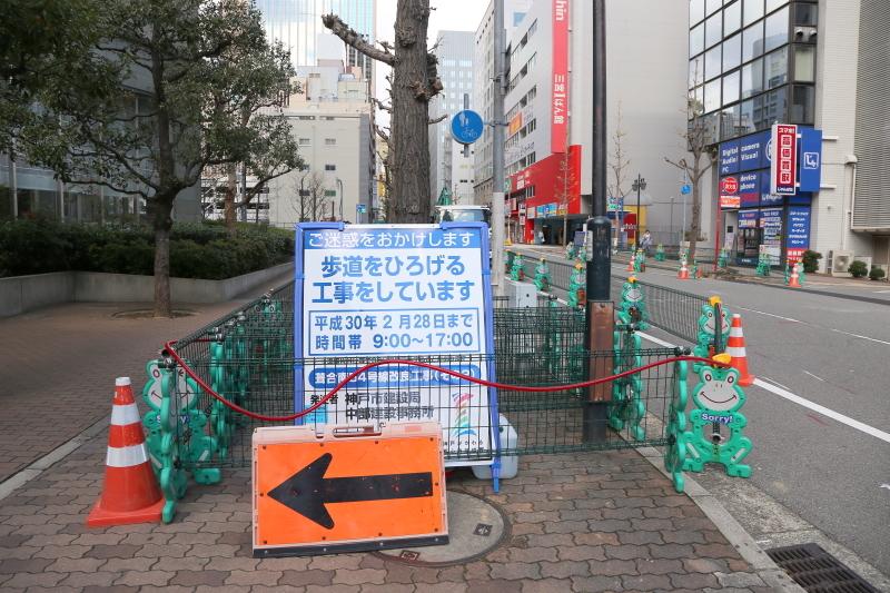 fukiai2-03.jpg