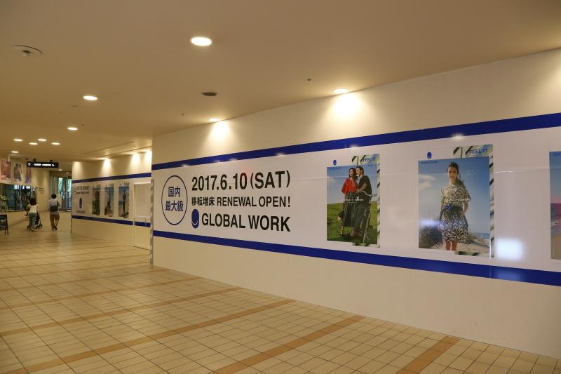 globalwork01.jpg