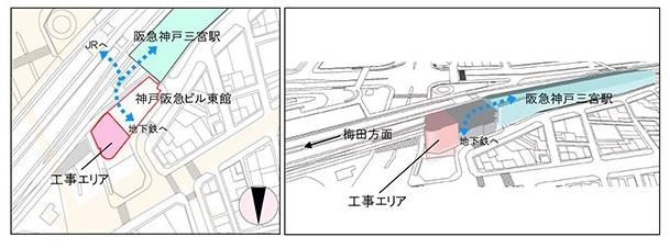 hankyu-1.jpg