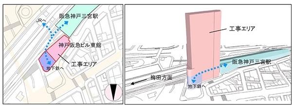hankyu-2.jpg