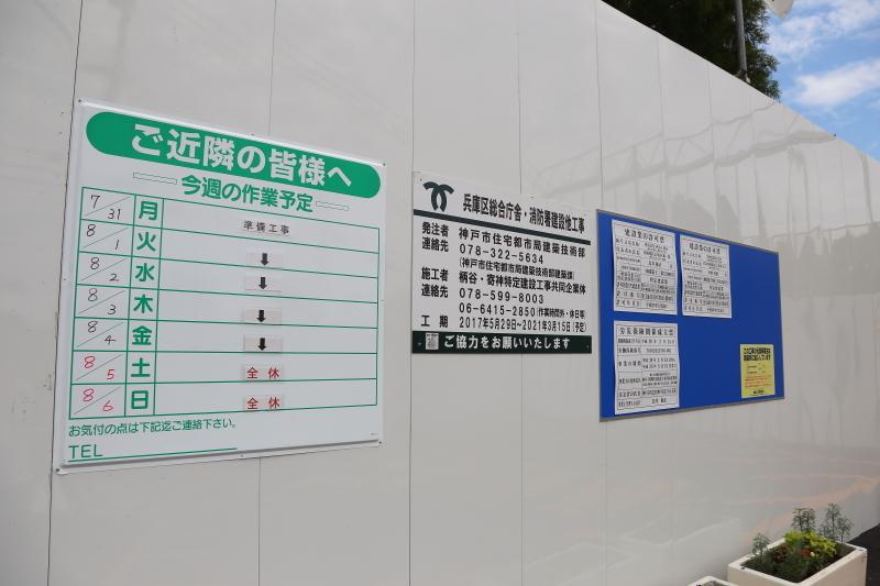 hyogokuyakusho05.jpg