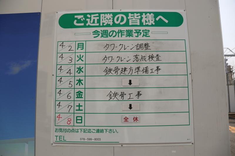 hyogokuyakusho15.jpg