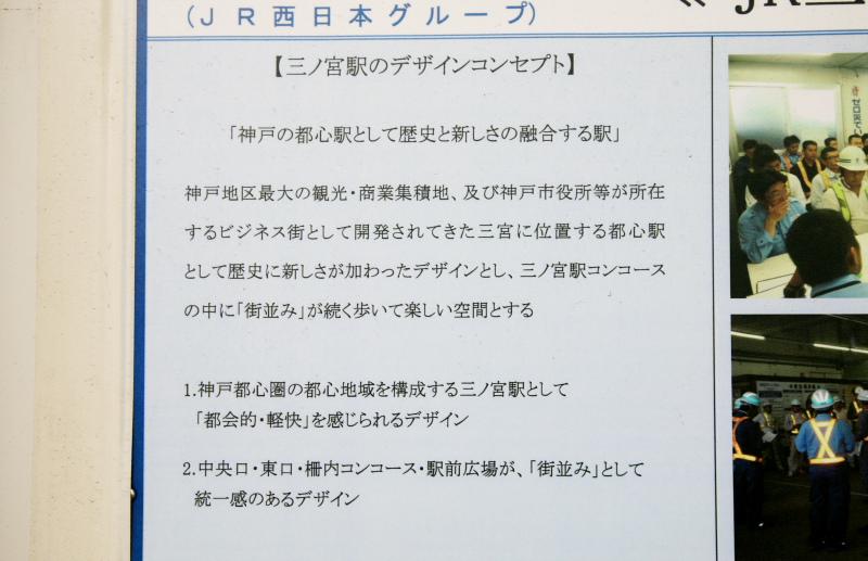 jrsannomiya06.jpg
