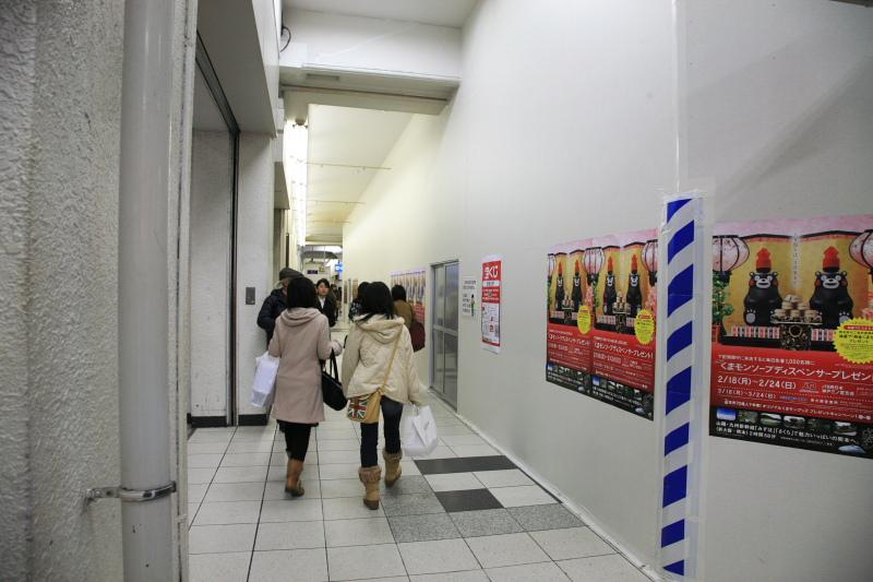 jrsannomiya07.jpg
