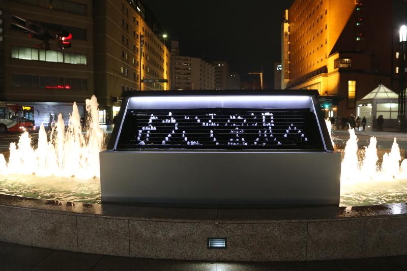 kanazawa39.jpg