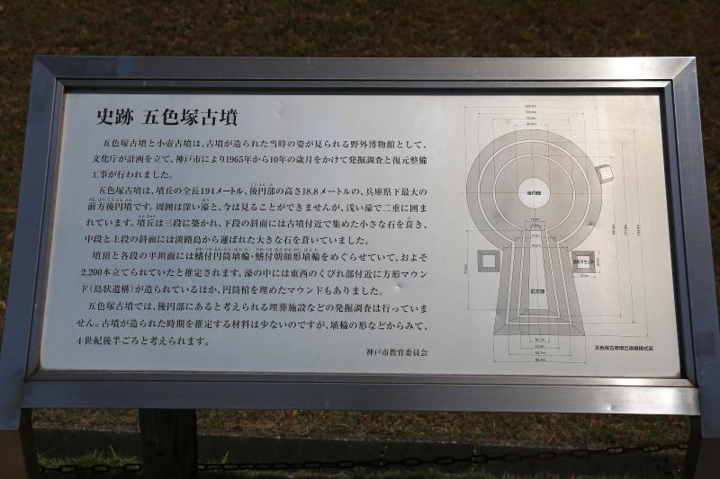 kofun11.jpg