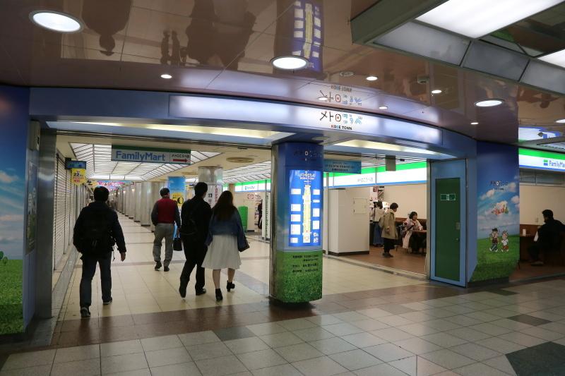 metrokobe01.jpg