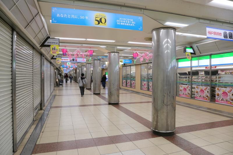 metrokobe02.jpg