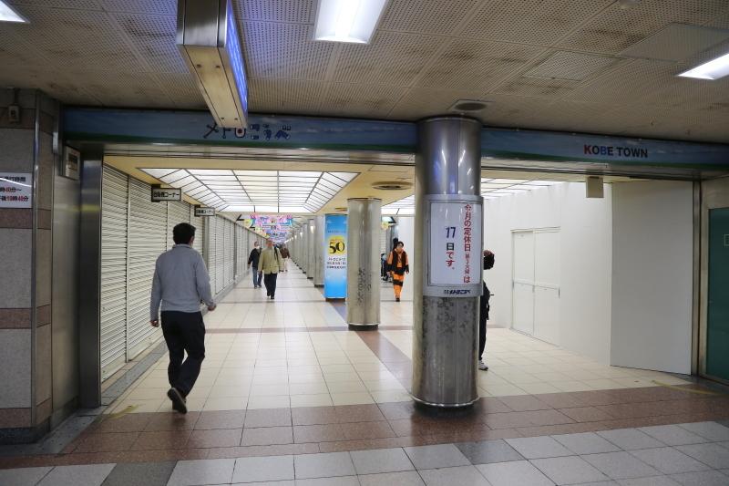 metrokobe04.jpg