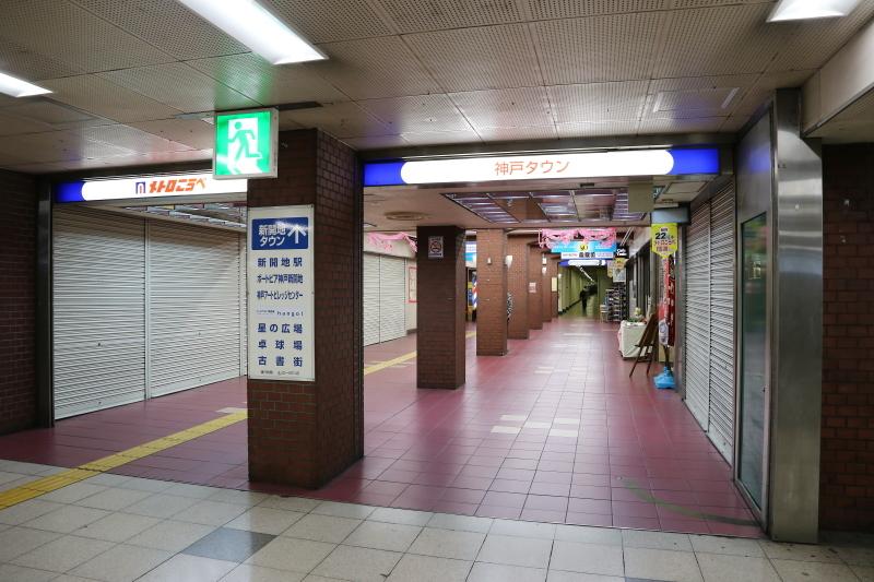 metrokobe05.jpg