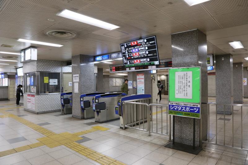 metrokobe08.jpg