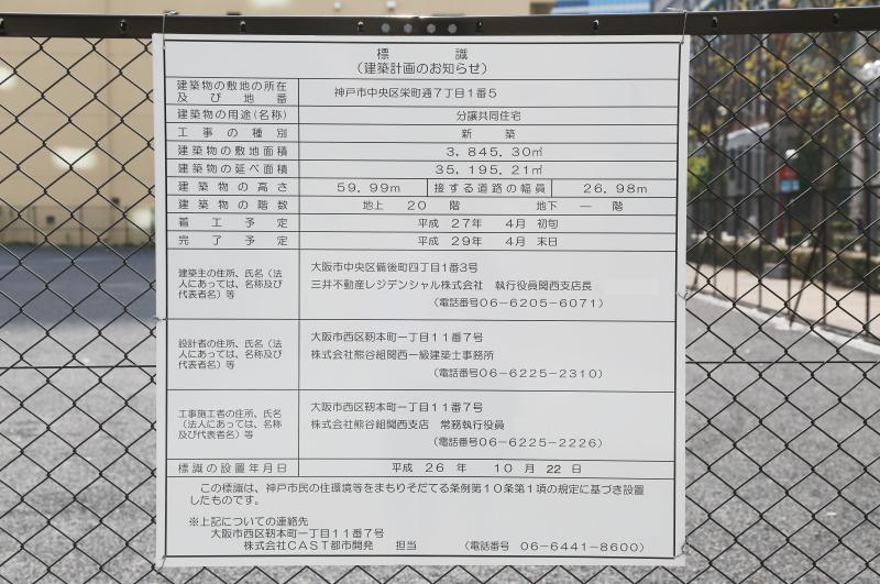福岡貯金事務センター 電話番号