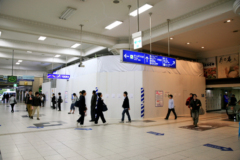 sannomiya_sta11.jpg