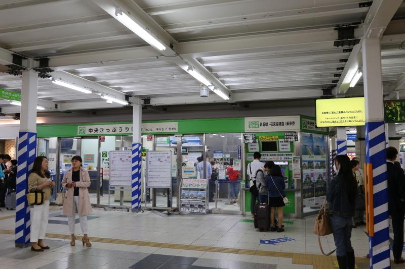 sannomiyaekikonai02.jpg