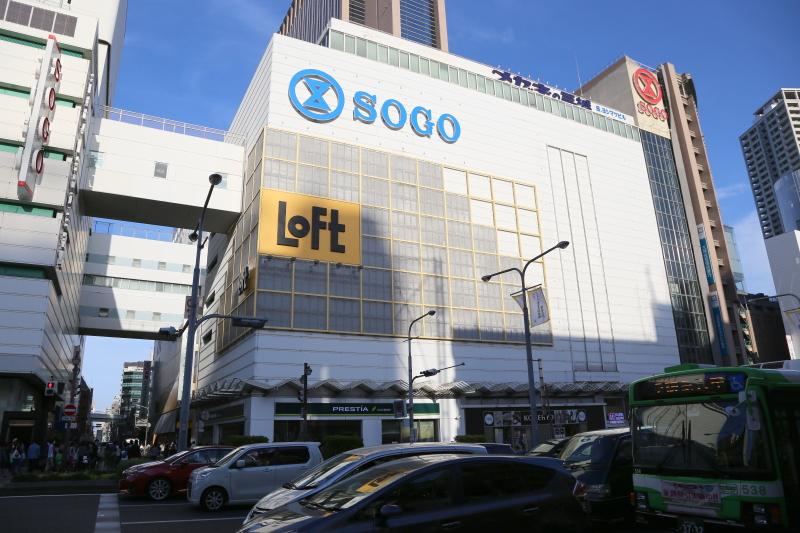 sogo-hankyu04.jpg