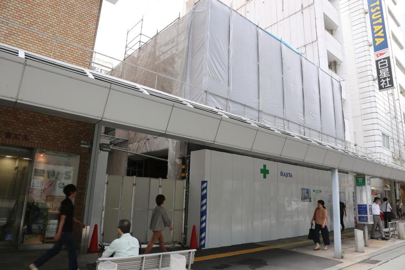 yasuda_ishi07.jpg