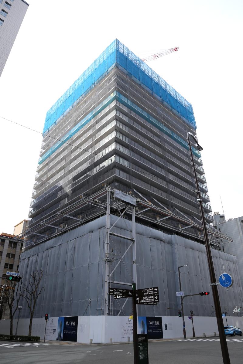 ザ・パークハウス 神戸タワー 神戸市中央区相生町1丁目計画 ...