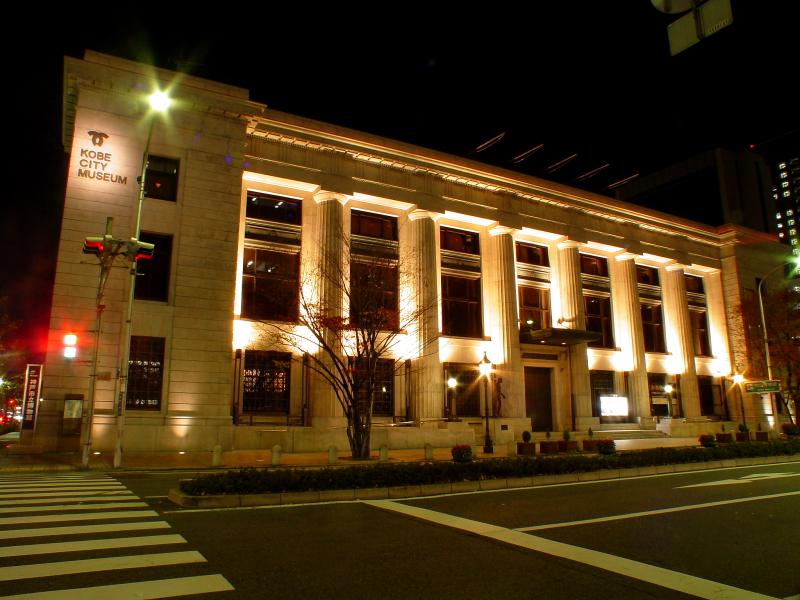 市立 博物館 神戸